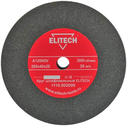 Круг точильный Elitech 1110,002
