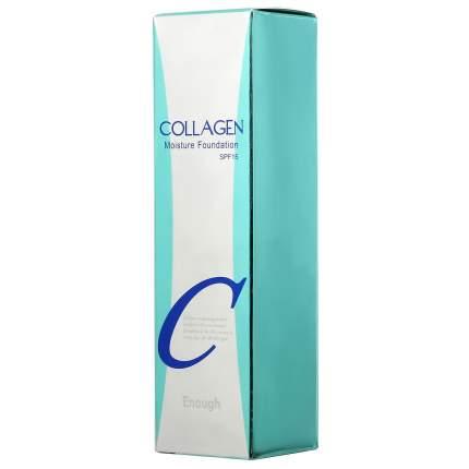 Тональный крем Enough Collagen Moisture Foundation SPF15 23 100 мл