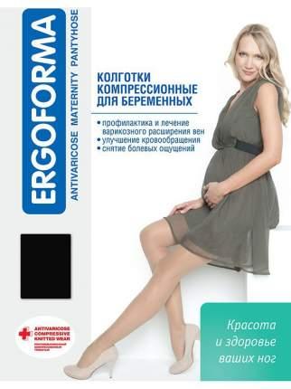 Компрессионные колготки для беременных (1 класс, 18-22 мм. рт. ст.), №3, черные Ergoforma