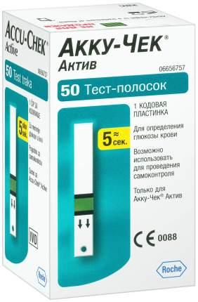 Тест-полоски, 50 шт. Accu-Chek Active