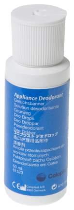 Нейтрализатор запаха для калоприемников и мочеприемников, 50 мл Coloplast