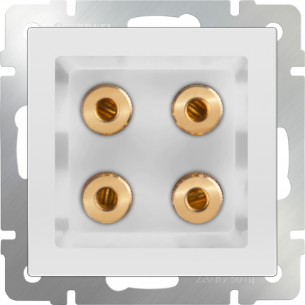 Аудио розетка Werkel акустическая WL01-AUDIOx4 a030771 белый