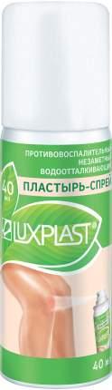 Пластырь-спрей Luxplast 40 мл