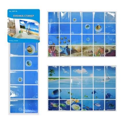 Защит пленка-стикер (море) 90*60см 4 диз