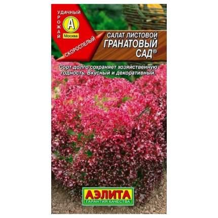 Семена Салат листовой Гранатовый сад ®, 0,5 г АЭЛИТА