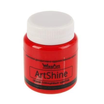 Краска акриловая Shine 80 мл WizzArt Красный глянцевый WG7.80 WizzArt