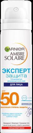 Солнцезащитное средство Garnier Ambre Solaire Dry Mist Spray SPF50 75 мл