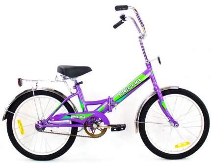 Велосипед 20 складной ДЕСНА 2100 (2017) количество скоростей 1 рама сталь 13 лиловый