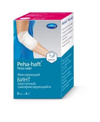 Бинт Peha-haft самофиксирующийся без латекса белый 4 м х 8 см