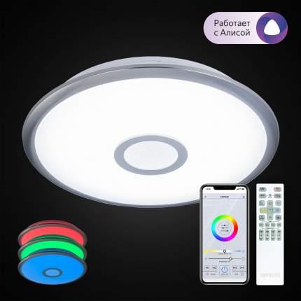 Умный светильник для умного дома Citilux CL703A31G Старлайт Хром Мат. Смарт RGB Св-к