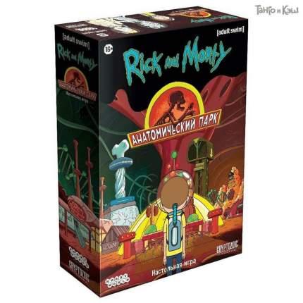 Настольная игра Hobby World Рик и Морти Анатомический парк