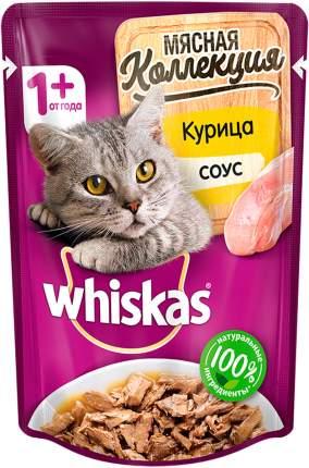 Влажный корм для кошек Whiskas Мясная коллекция, с курицей в соусе, 85г