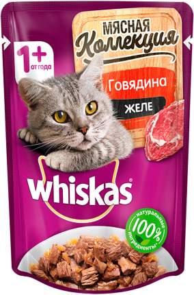 Влажный корм для кошек Whiskas Мясная коллекция, с говядиной в желе, 85г
