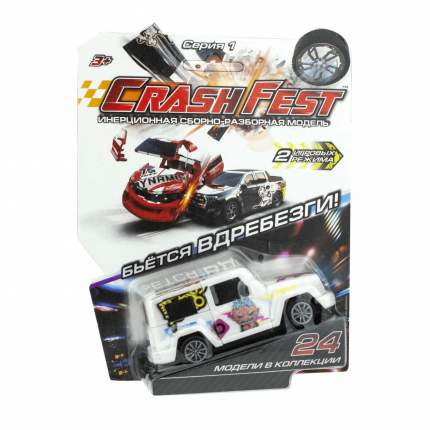 Машинка инерционная 1 TOY Т17090-3 CrashFest Sabotage, 10 см