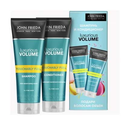 Подарочные наборы JOHN FRIEDA Luxurious Volume Set