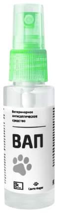 Ветеринарное антисептическое средство для животных, МУЛЬТИЦИД , 35 мл