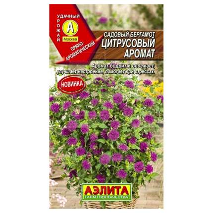 Семена Садовый бергамот Цитрусовый аромат, 0,02 г АЭЛИТА