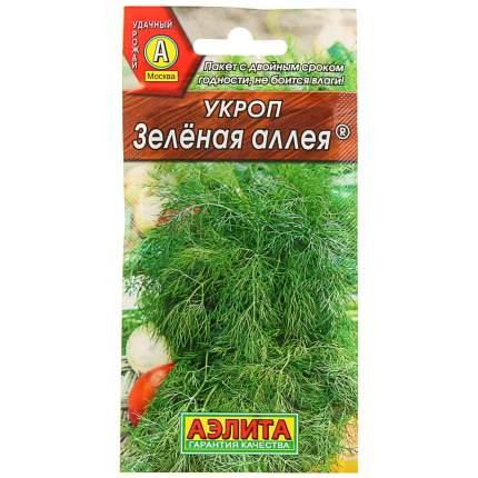 Семена Укроп Зеленая аллея, 3 г АЭЛИТА