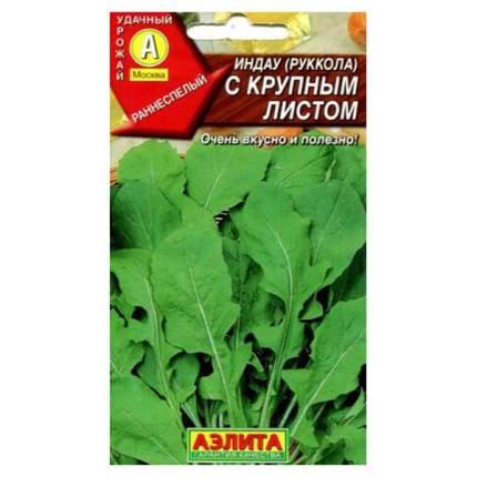 Семена Индау (Руккола) С крупным листом, 0,3 г АЭЛИТА