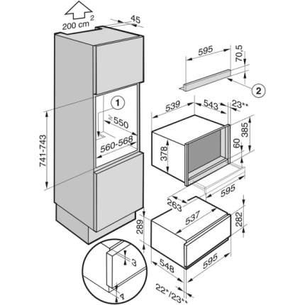Встраиваемый шкаф для подогревания посуды Miele ESW 6214 GRGR