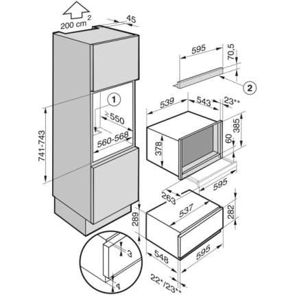 Встраиваемый шкаф для подогревания посуды Miele ESW 6229 X GRGR