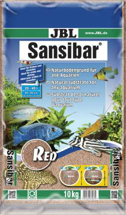 JBL Sansibar RED - Декоративный мелкий грунт для аквариума, красный, 10 кг