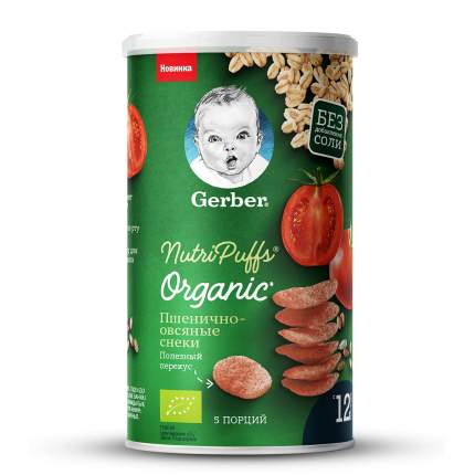 Снеки органические Gerber Organic Nutripuffs Томат-морковь 35 г с 12 мес.