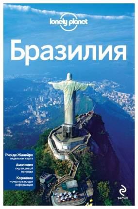 Книга Бразилия