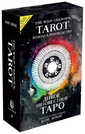 Карты The Wild Unknown Tarot. Дикое Неизвестное таро 78 карт и Руководство В подарочном...