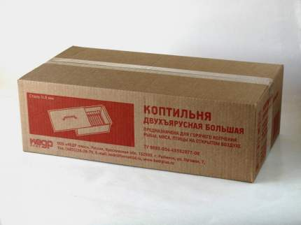 Коптильня Кедр плюс К2-0.8Б 0,8 мм
