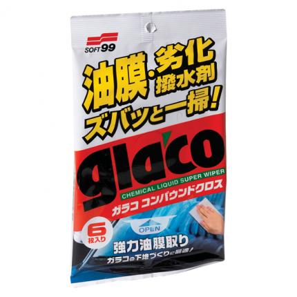Салфетка автомобильная Soft99 Glaco Compound Sheet (4063)