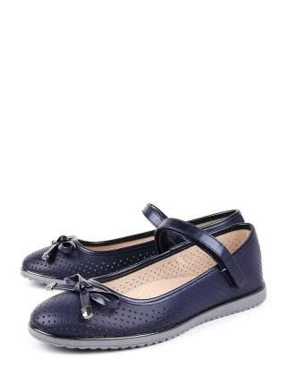 Туфли для девочек Antilopa R 7576712 navy цв. синий р.33