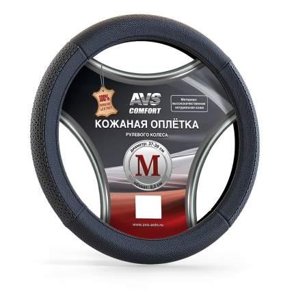 Оплетка на руль, нат. кожа AVS (размер M, черный)