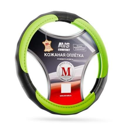 Оплетка на руль, нат. кожа AVS (размер M, зелёный)