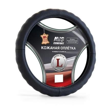 Оплетка на руль, нат. кожа AVS (размер L, черный)