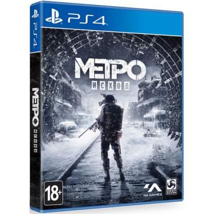 Игра Метро: Исход Стандартное издание для PlayStation 4