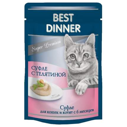 Влажный корм для кошек Best Dinner Мясные деликатесы, суфле с телятиной, 85г