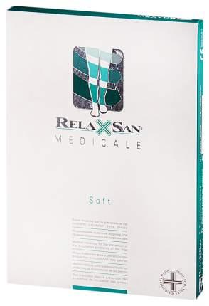 Чулки Релаксан Медикале на резинке с закрытым носком К2 черные р.3