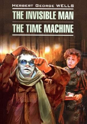 The invisible man, The time machine: Книга для чтения на английском языке