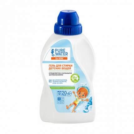 Гель для стирки Pure Water детских вещей