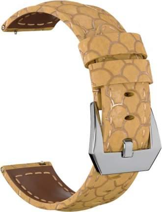 Ремешок из змеиной кожи GSMIN Suede 22 для Amazfit GTR 47мм (Бежевый)