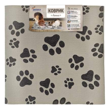 Коврик для кошек и собак ВИЛИНА 7012 ПВХ, серый, 40x40 см