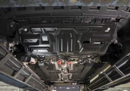 ЗК и КПП AutoMax Seat Ibiza/Skoda Rapid/Fabia/Roomster/VW Polo, st 1.5mm, AM.5877.1
