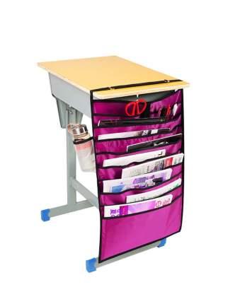 Подвесной органайзер для документов, цвет: розовый