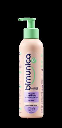 Жидкое крем-мыло для младенцев Bimunica, 250 мл