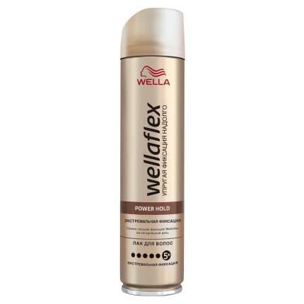Лак для волос Wella Wellaflex Экстремальная фиксация 250 мл