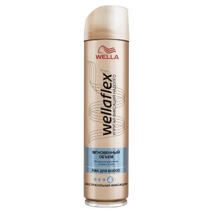 Лак для волос Wella Wellaflex Мгновенный Объем 250 мл