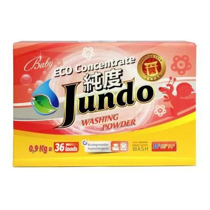 Экологичный концентрированный порошок для детского белья Jundo baby 36 стирок 900 г