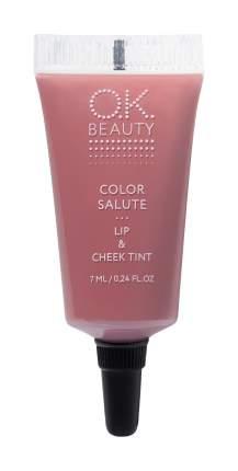 Губная помада O.K.BEAUTY Color Salute Lip & Cheek Tint, сocoa, 7мл