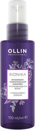 Сыворотка для волос Ollin Professional BioNika Витаминно-энергетический комплекс 100 мл